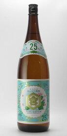 金宮焼酎 キンミヤ焼酎 1800ml 1.8L 一升瓶【亀甲宮焼酎】【02P03Dec16】