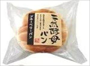 送料無料 食祭館 天然酵母パン ブルーベリー 24個