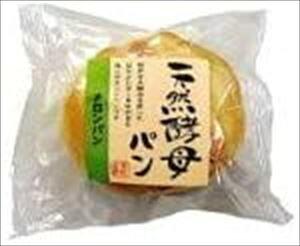 送料無料 食祭館 天然酵母パン メロン 12個