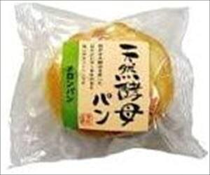 送料無料 食祭館 天然酵母パン メロン 24個