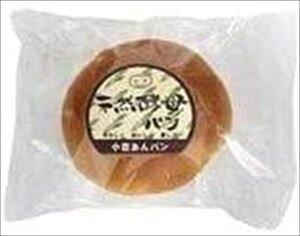 送料無料 食祭館 天然酵母パン こしあんパン 12個