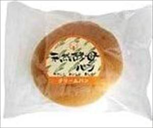 送料無料 食祭館 天然酵母パン クリームパン 12個