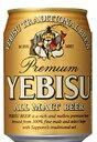 エビスビール 250ml×24本(1ケース)【ヱビスビール】【サッポロビール】【02P03Dec16】
