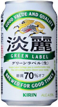淡麗グリーンラベル 350ml×24本(1ケース)【キリンビール】【02P03Dec16】