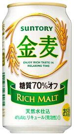 金麦オフ 350ml 6缶パック×4(24本【サントリー】