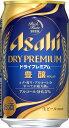 アサヒビール ドライプレミアム豊穣 350ml×24本 ケース