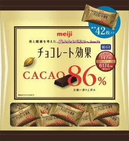 明治 チョコレート効果カカオ86%大袋 210g×12個【クール便発送】