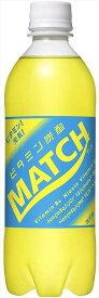 大塚食品 マッチ 500ml×24本【送料無料】