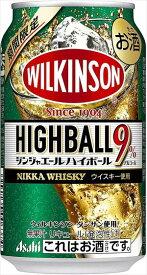 ウィルキンソン・ハイボール・ジンジャエール ウイスキー 日本 350ml×24本