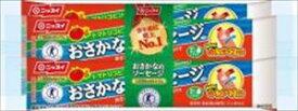 送料無料 日本水産 おさかなのソーセージ (70g×4本)x30個