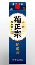 上撰 菊正宗 生もと(きもと)辛口 純米酒 1800ml 1.8Lパック【02P03Dec16】