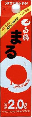 白鶴まる パック 2Lパック 2000ml 6本【佳撰】【清酒】【02P03Dec16】