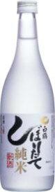 白鶴 純米しぼりたて 14.0〜15.0度 720ml 【純米酒】【兵庫】【白鶴酒造】【02P03Dec16】
