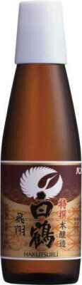 特撰 白鶴 ハンディー飛翔 15〜16度 300ml 【本醸造酒】【兵庫】【白鶴酒造】【02P03Dec16】