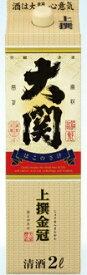 大関 上撰金冠 箱の酒 15度 2Lパック 2000ml【清酒】【大関】【02P03Dec16】