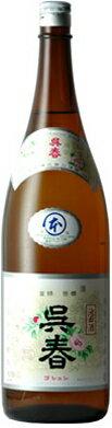 呉春(ごしゅん) 本丸 本醸造酒 1800ml 1.8L【池田の酒】【大阪】【02P03Dec16】