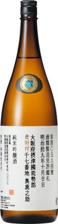 秋鹿 倉垣村 純米吟醸 1800ml 1.8L【純米吟醸酒】【大阪】【02P03Dec16】