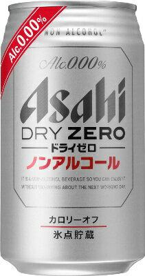 アサヒ ドライゼロ 350ml×24本(1ケース)【アサヒビール】【02P03Dec16】