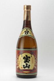 薩摩宝山 25度 720ml【芋焼酎】【西酒造】【02P03Dec16】