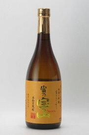富乃宝山 25度 720ml【芋焼酎】【西酒造】【02P03Dec16】