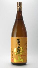 芋焼酎 富乃宝山 1800ml 西酒造【02P03Dec16】