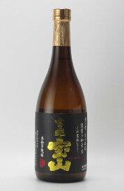 吉兆宝山 25度 720ml【芋焼酎】【西酒造】【02P03Dec16】