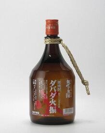 栗焼酎 ダバダ火振 ダバダ火振り 900ml【無手無冠】【02P03Dec16】