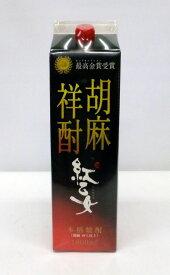 紅乙女(べにおとめ) 25度 パック 1800ml 1.8L【胡麻焼酎】【02P03Dec16】