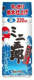 焼酎ミニ五郎 25度 220ml ペット【甲類】【アサヒビール】【02P03Dec16】