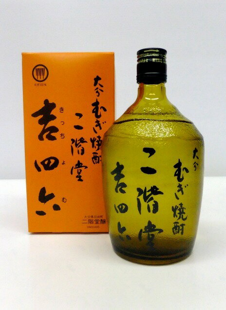 麦焼酎 吉四六 (きっちょむ) 瓶 720ml 25度 専用箱付き【二階堂酒造】