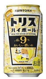 サントリー トリスハイボール 9% おいしい濃いめ 350ml×24本