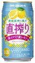 タカラCANチューハイ直搾り レモン 350ml×24本(1ケース)【宝酒造】【02P03Dec16】