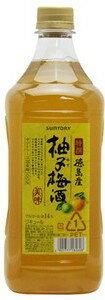 特撰 徳島産柚子梅酒 1800ml 1.8L ペット【サントリー】【02P03Dec16】