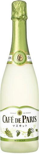 カフェ・ド・パリ マスカット 750ml 【スパークリングワイン】【02P03Dec16】