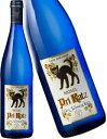 ツェラー・シュワルツ・カッツ・プリカッツ Q.b.A. 750ml【ドイツワイン】【シュミット】【02P03Dec16】