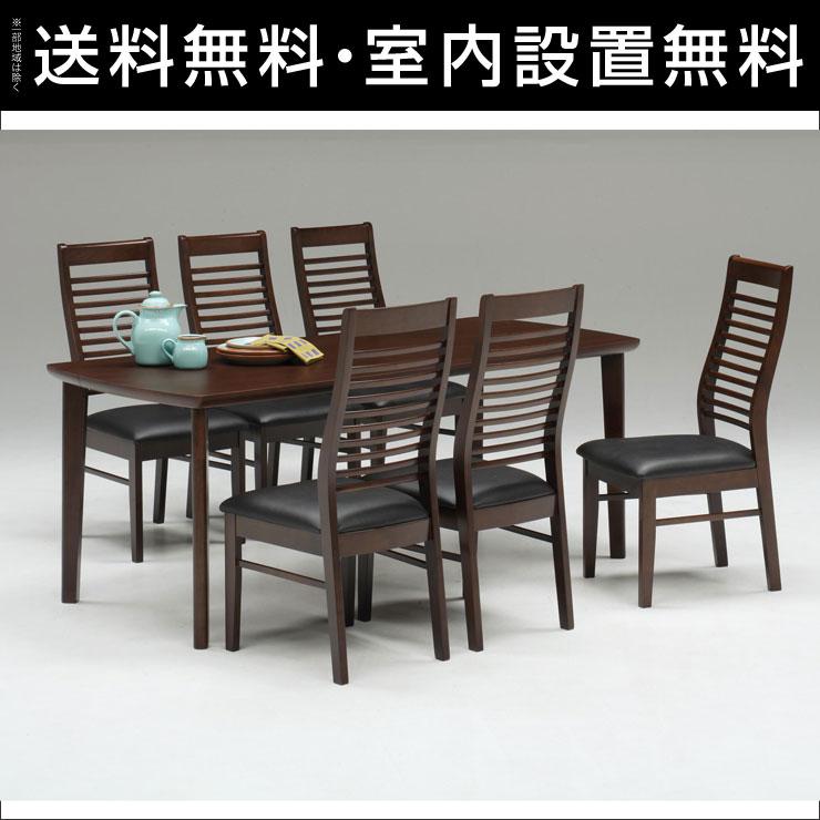 【送料無料/設置無料】 完成品 輸入品 シンプルなアーバンな木製ダイニング7点セット ブランチ テーブル幅180cm ダークブラウン 食卓セット 木製 ダイニングチェア 椅子 シンプル