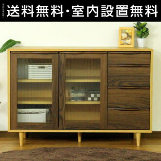 Installation free imports clips 120 sideboard sideboard living Board display rack effects units rail Cabinets shelves telephone FAX