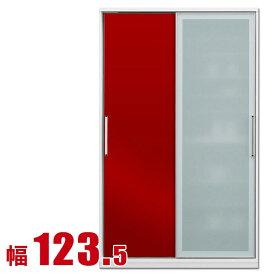 ★ 19%OFF ★食器棚 収納 引き戸 スライド 完成品 124 ダイニングボード レッド 赤 時代を牽引する最新鋭のシステム キッチン収納 アクシス 幅123.5 完成品 日本製 送料無料