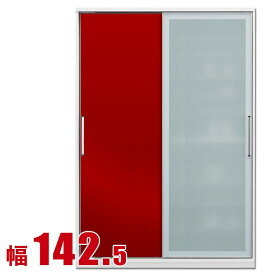 ★ 20%OFF ★食器棚 収納 引き戸 スライド 完成品 143 ダイニングボード レッド 赤 時代を牽引する最新鋭のシステム キッチン収納 アクシス 幅142.5 完成品 日本製 送料無料