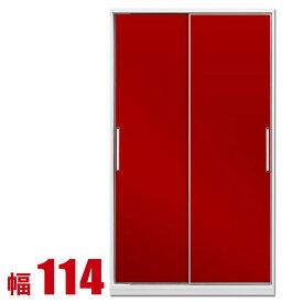 ★ 20%OFF ★食器棚 収納 引き戸 スライド 完成品 115 ダイニングボード レッド 赤 時代を牽引する最新鋭のシステム キッチン収納 アクシス 幅114 完成品 日本製 送料無料