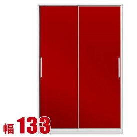 ★ 20%OFF ★食器棚 収納 引き戸 スライド 完成品 135 ダイニングボード レッド 赤 時代を牽引する最新鋭のシステム キッチン収納 アクシス 幅133 完成品 日本製 送料無料