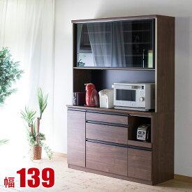 食器棚 レンジ台 ミオ 幅139 奥行48 高さ198 ホワイト/ブラウン 幅140 鏡面 白 木目 木目調 ウォールナット柄 完成品 日本製 設置無料 完成品 日本製