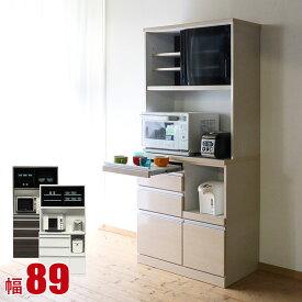 食器棚 ミリア レンジ台 幅89cm スライドテーブル付 ホワイト ブラック ナチュラル 鏡面 パール 木目 キッチン収納 カウンター 幅90 完成品 日本製