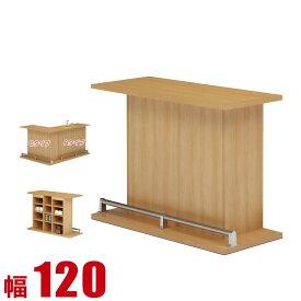 バーカウンターテーブル おしゃれ ナチュラル バーカウンター 120cm コバ キッチンカウンター Aタイプ 完成品 幅120 バーテーブル 完成品 日本製 送料無料