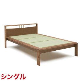★期間限定 10%OFF★ シングルベッド 一年を通して使いやすいシンプルモダンな畳ベッド やまなみ シングルロング ブラウン安心 完成品 日本製 送料無料