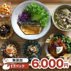 【送料無料】 季節のおすすめ ごちそうセット 7種類 惣菜 セット 残暑見舞い ギフト 贈り物 肉惣菜 魚 非常食