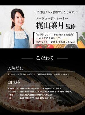 牛すじトマト煮込170g1袋惣菜(単品)