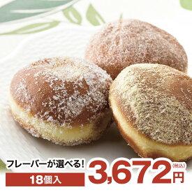 【送料無料】マラサダドーナツ 6個入り(揚前240g)×3セット(計18個)