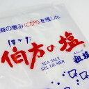 \ 送料無料 / 伯方の塩 粗塩 10kg ブランド 塩 にがり 梅干し 小梅 青梅 南高梅 古城梅 塩レモン 白菜漬け 豆ご飯 …