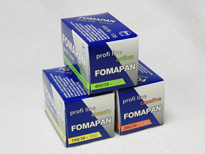 モノクロフィルムセット【FOMAPAN ISO100/200/400 3本セット】 【店名:アサノカメラ】